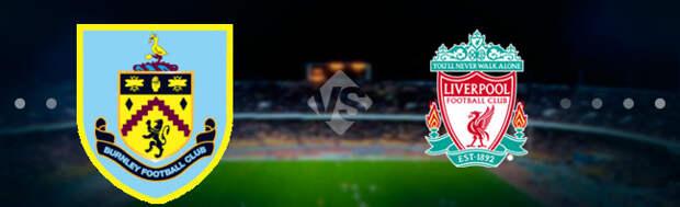 Бернли - Ливерпуль: Прогноз на матч 19.05.2021