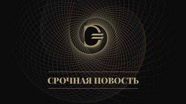 Режим работы станций московского метро изменят из-за репетиции парада