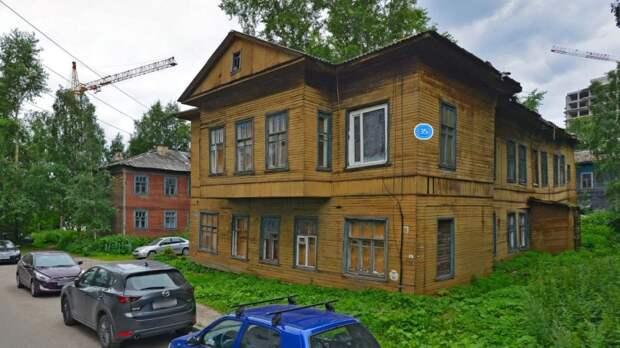 В Архангельске власти продадут памятник архитектуры за один рубль