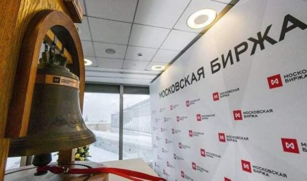Российский рынок акций растет на позитивном внешнем фоне