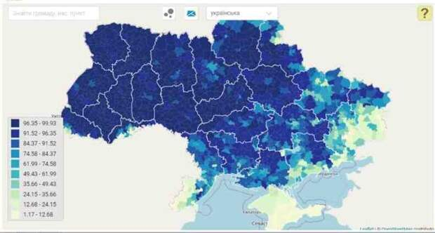 Какой язык родной для украинцев – результаты исследования