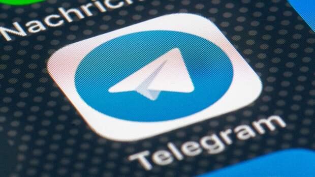 Мессенджеру Telegram грозит еще четыре штрафа по 4 миллиона рублей