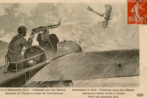 2 сентября 1914 года французский пилот на аэроплане Блериот сбивает пулеметным огнем германский Таубе. Французская открытка 1914 года