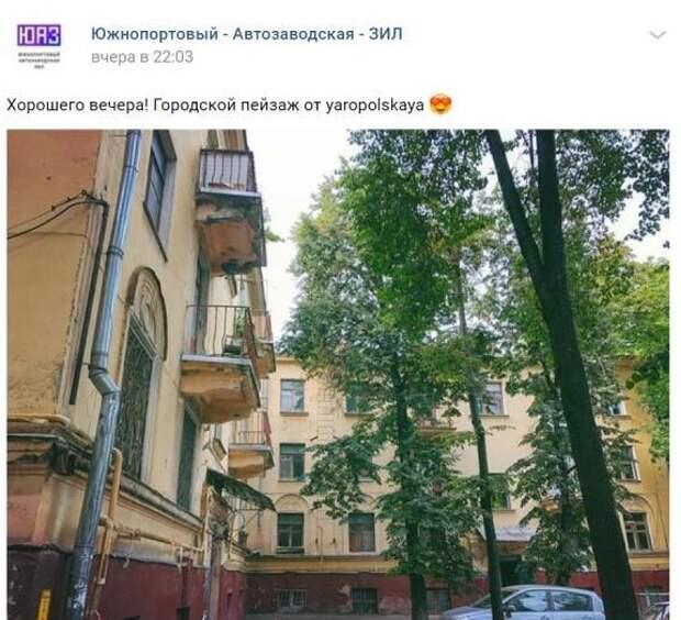 Фото дня: трехэтажка на Петра Романова