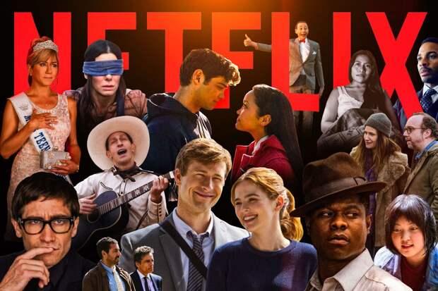 Нескучные выходные: сериалы Netflix, которые понравятся всем