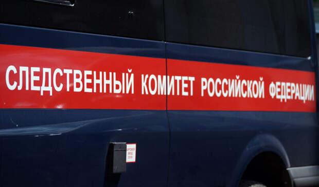 Пропавшую 35-летнюю девушку вчерном платье нашли мертвой под Екатеринбургом