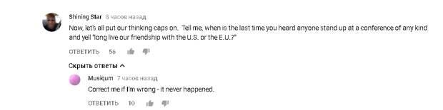 """Лавров снова отличился в Сочи: """"Если Россия, """"Да Здравствует"""", дайте мне сказать, пожалуйста"""""""