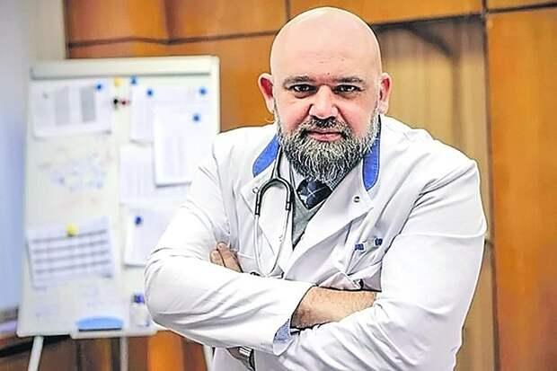 Денис Проценко:  Спасибо всей медицинской команде страны!