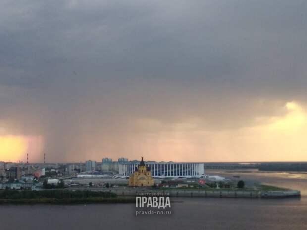 Мощный ливень и гроза обрушатся на Нижегородскую область