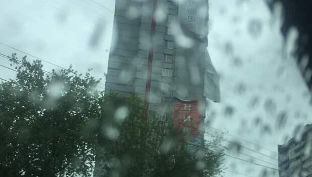 Ветер разорвал баннер на одном из домов Подольска на улице Кирова