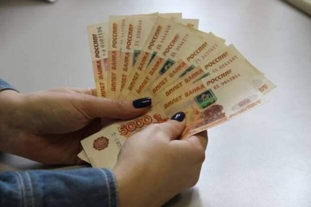 Установлены новые правила выплаты зарплаты и аванса