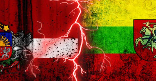 Литва в шоке от наглости Латвии: в Прибалтике наблюдается серьезный раскол