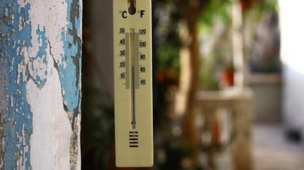 Резкое похолодание ждет жителей югаЗападной Сибири