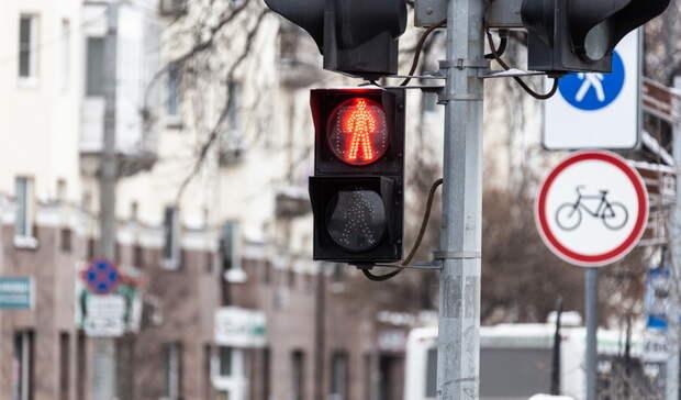 Сегодня вТюмени небудут работать 4 светофора