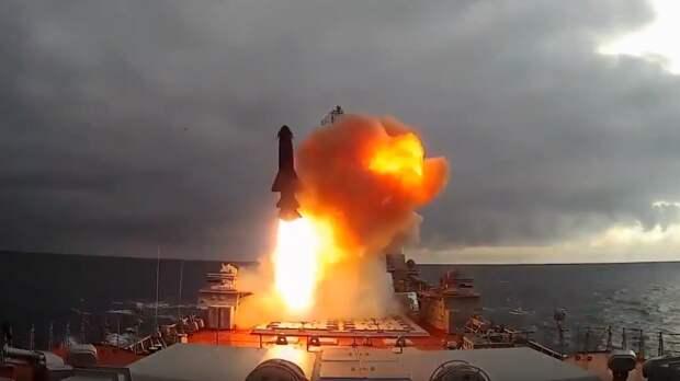 Sohu: секретная российская ракета «Гранит» всерьез напугала американцев