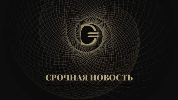 «Проект.Медиа» пополнил список нежелательных в России организаций