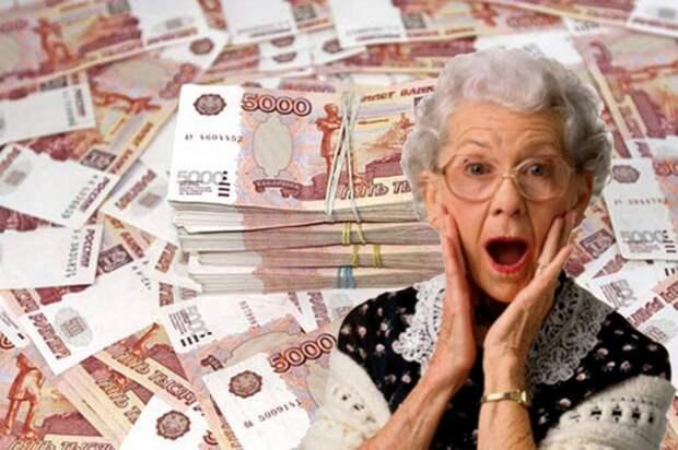 В правительстве рассказали о пенсиях в 27 тысяч рублей