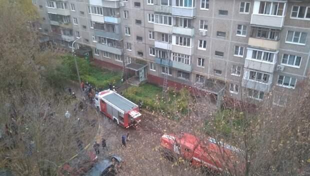20 человек спасли из горящего дома в Подольске