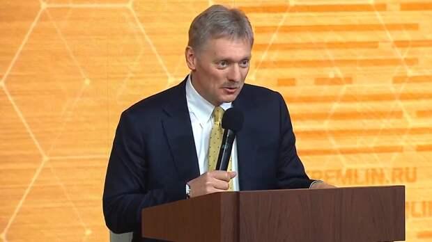 Песков опроверг сообщения о работе Петрова и Боширова в Администрации президента РФ