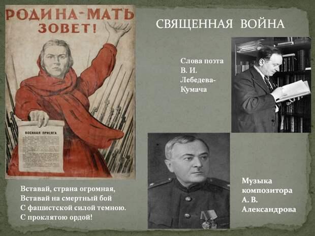 Министр спорта РФ поддержал «Катюшу» в качестве гимна российской команды на Олимпиадах. Хорошая песня, но «Священная война» больше походит на гимн – под нее никто не усидит
