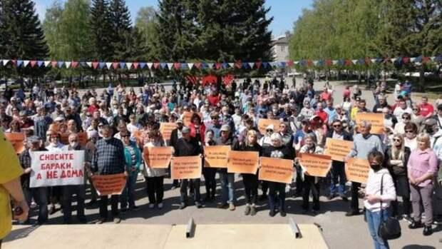 Такой день. Митинг против застройки в Барнауле и рост рейтинга Томенко