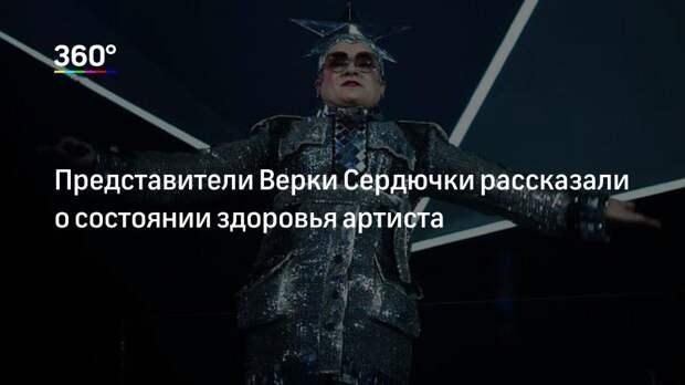 Представители Верки Сердючки рассказали о состоянии здоровья артиста