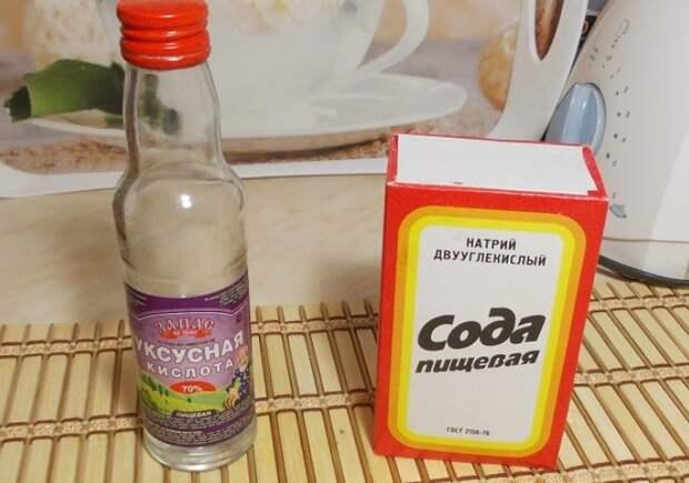 Сода и уксус помогут избавиться от нежелательных запахов / Фото: gidpoplitke.ru