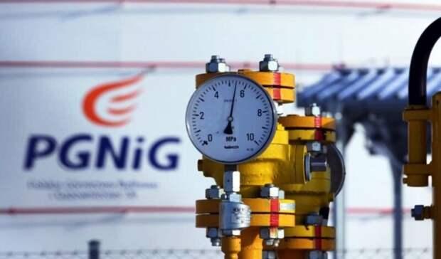 Апелляция «Газпрома» вспоре сPGNiG отклонена