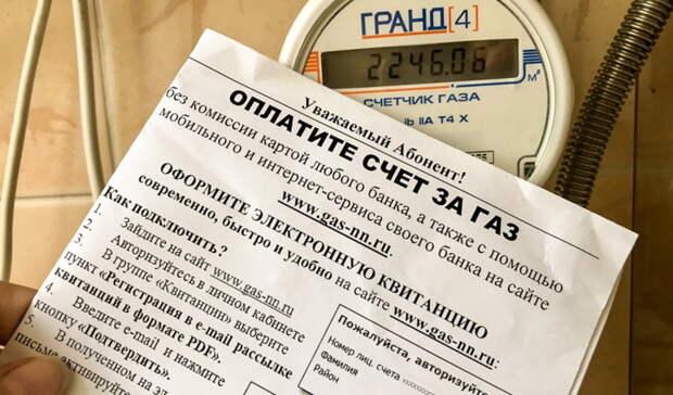 В Татарстане юрист рассказал о законности вывешивания надомах списка должников