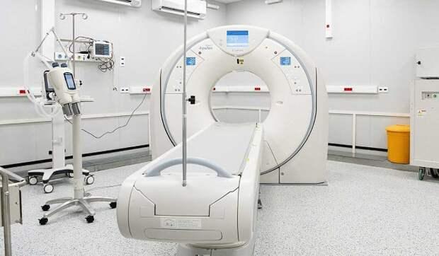 В больницы и поликлиники Москвы поступит около 6 тысяч единиц медтехники