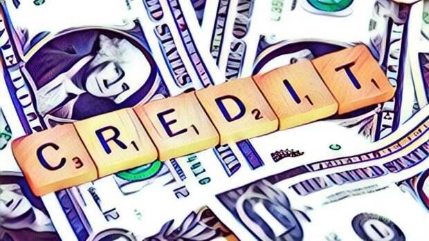 Экономист Клисторин назвал рост одобрения кредитов опасной ловушкой