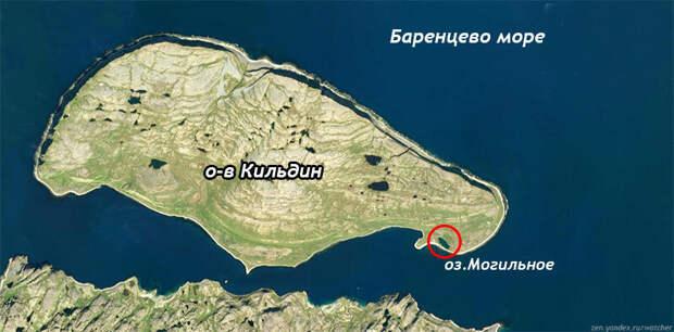 Озеро Могильное расположено на юго-восточной оконечности острова Кильдин. К югу от острова (чуть более 2 км) - материковая часть России. Вид со спутника. Коллаж автора