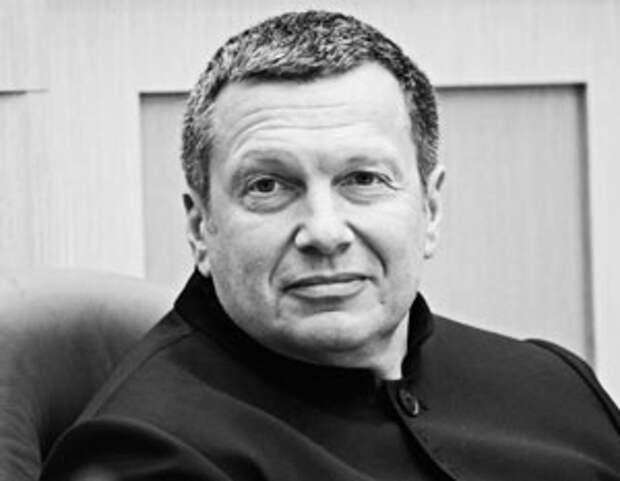 Соловьев предложил российским олигархам скинуться на покупку Одессы