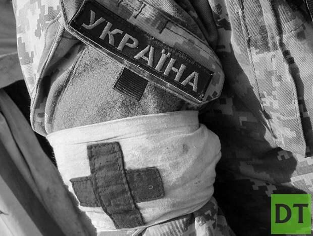 Украина понесла потери в Донбассе