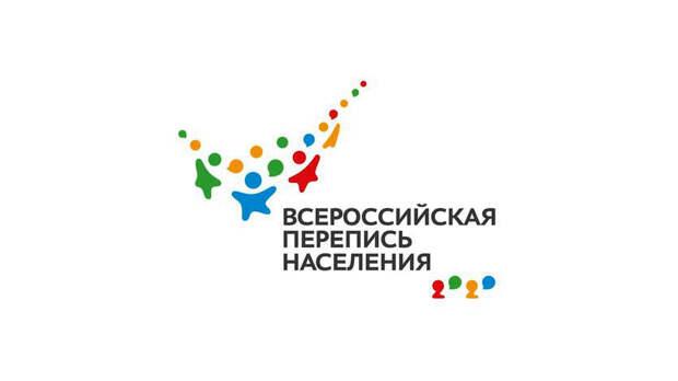 Крым вошёл в топ-3 субъектов РФ по активности участия в переписи