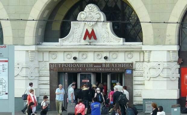 таких станций метро много. |Фото: rblogger.ru.
