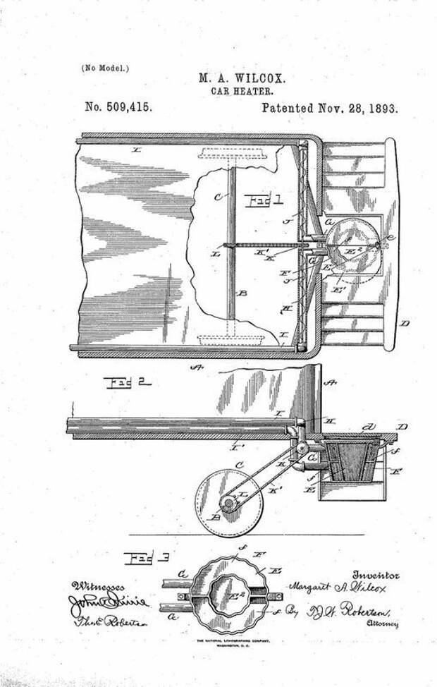 Чертеж изобретения в документации для патента