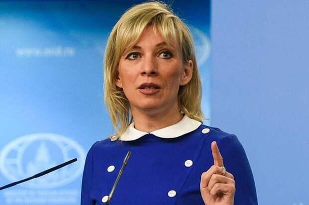 Политическая сходка: Захарова раскритиковала «Крымскую платформу»