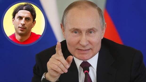 Экс-легионер «Спартака» Митрески: «В Македонии уважают Путина. Россия при нем становится с годами только лучше»