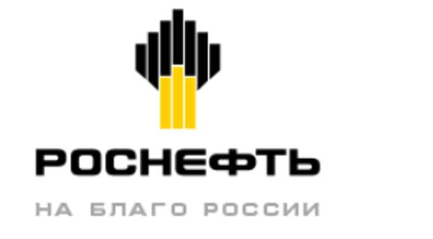 """""""Роснефть"""" сформировала программу ОПР """"Восток Ойла"""" с началом реализации в 2022 году"""