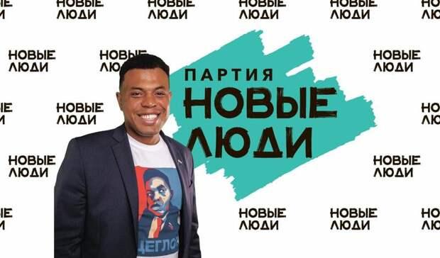 Известный нижегородский блогер Олег Щеглов идёт в политику с партией «Новые люди»