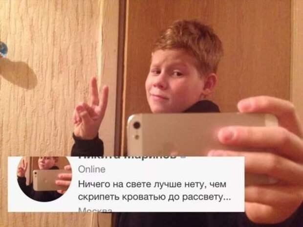 Смешные комментарии. Подборка chert-poberi-kom-chert-poberi-kom-22551017092020-2 картинка chert-poberi-kom-22551017092020-2