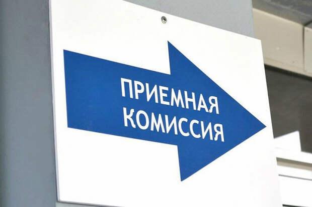 В России изменились правила поступления в вузы