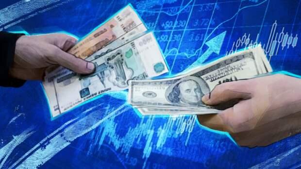 Центробанк обновил официальные курсы доллара и евро