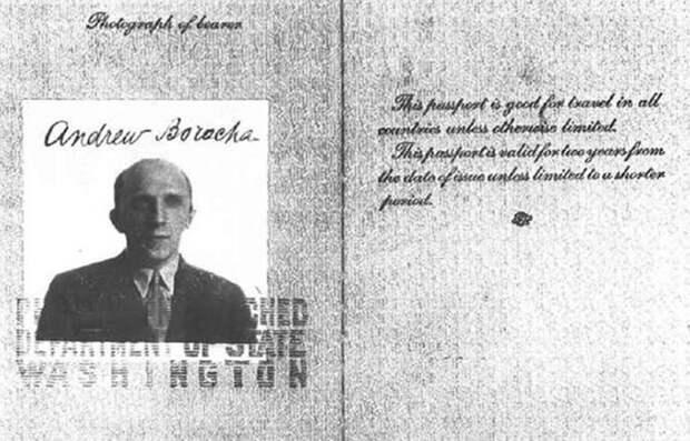 Паспорт на чужое имя, выданный Серебрянскому для работы в США. Архивное фото