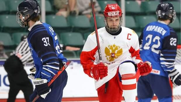 Сборная России обыграла Финляндию на ЮЧМ впервые с 2013 года