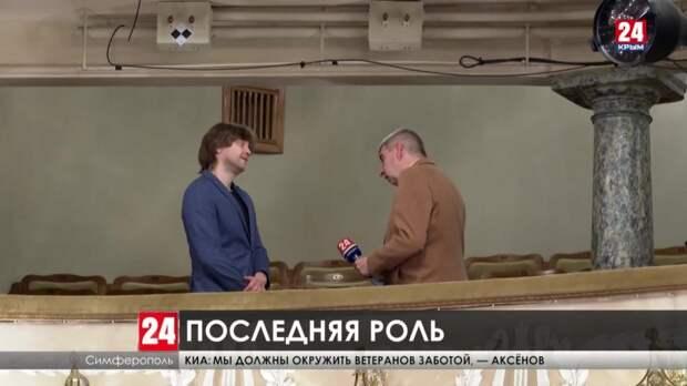Одна из легендарных страниц крымского сопротивления – история группы «Сокол»