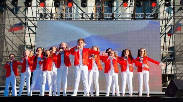 День России отметили в Евпатории