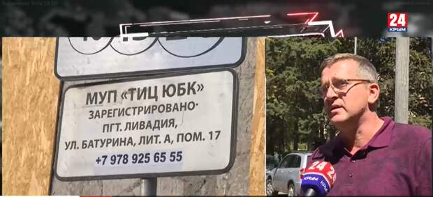 """""""Парковок мало"""": в Ялте оборудуют новые стоянки для авто"""
