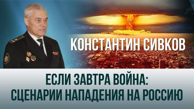 Военный эксперт назвал, кто является заказчиков госпереворота в России…
